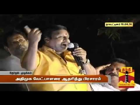 Actor Ramarajan Slams DMK leaders in election Campaign at Nagapattinam
