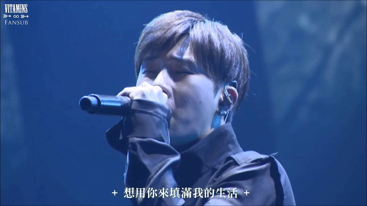 [中字] 金聖圭 Kim Sung Kyu (김성규) - Daydream Live (INFINITE EFFECT ADVANCE)