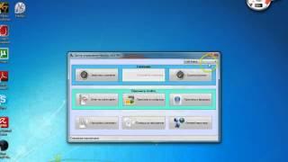 Обзор программы для слежения за компьютером NeoSpy