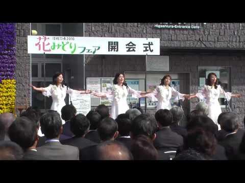 兵庫県の歌「ふるさと兵庫」 The Anthem of Hyogo Japan   by kangaroo06j1076