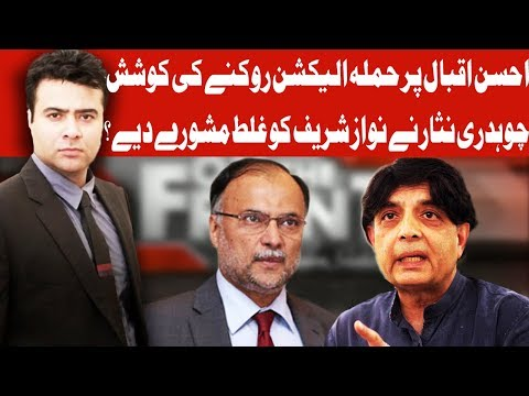 On The Front With Kamran Shahid - 7 May 2018 - Dunya News