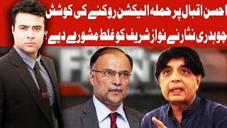 On The Front with Kamran Shahid - 7 May 2018 | Dunya News