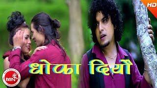 New Nepali Modern Song 2074/2017   Dhoka Diyau - Pramod Kharel Ft. Arjun, Asmita & Rohit