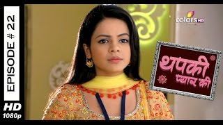 Thapki Pyar Ki - 18th June 2015 - थपकी प्यार की - Full Episode (HD)