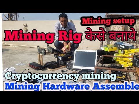How To Assemble Mining Hardware In Home Beginner Guide - Pushpendra Singh
