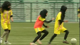 First Female Football Academy Opens In Srinagar