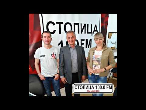 Радио Столица Донецк. Гость в студии Роман Кишкань (04.06.20)