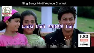 Video LADKI BADI ANJANI KARAOKE SONG With Lyrics for FEMALE Singers download MP3, 3GP, MP4, WEBM, AVI, FLV September 2018