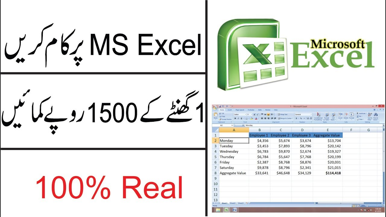 How to Earn Money Online - Work on MS Excel