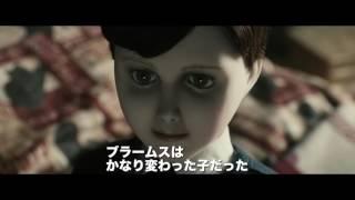 ザ・ボーイ ~人形少年の館~