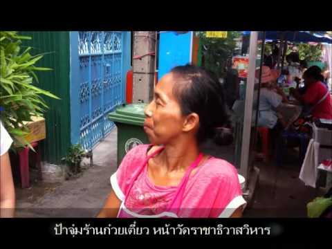 IT_SDU_THAI CULTURAL BY GOOD-IDEA