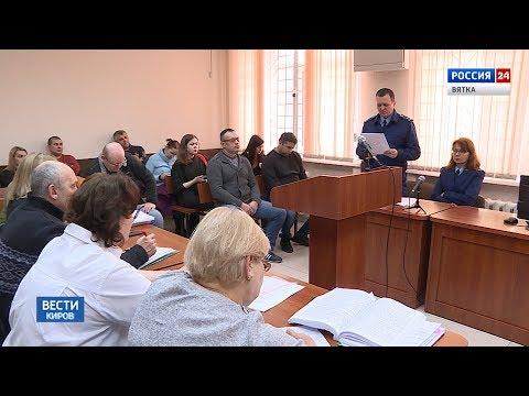 Вести. Киров (Россия-24) 12.12.2019(ГТРК Вятка)