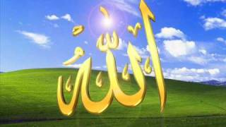Surah Fatiha Voice of Abdul Rehman Al-Sudais With Urdu Translation