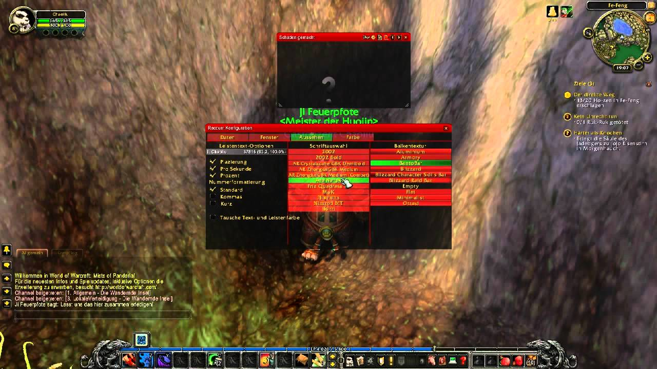 WoW Addon Tutorial (Recount)