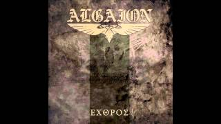 Algaion - Ruach Adversi