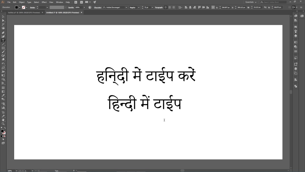 How To Solve Hindi Font Problem In Adobe Illustrator Youtube