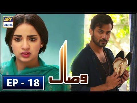 Visaal Episode 18 - 28th July 2018 - ARY Digital Drama