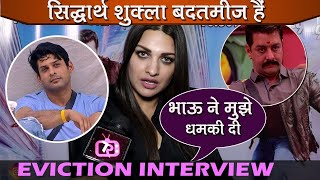 BB13 Evicted Contestant Himanshi Khurrana On Love For Asim, Siddharth, Shehnaz & Bhau | INTERVIEW