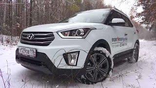 2016 Hyundai Creta Test Drive