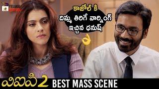 Dhanush Powerful Challenge to Kajol | VIP 2 Latest Telugu Movie | Amala Paul | 2019 Telugu Movies