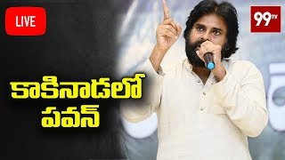 Pawan Kalyan Press Meet Live over Dwarampudi Comments | 99 TV Telugu