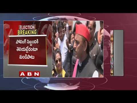 EVMs Across India Faulty Or Voting For BJP - Akhilesh Yadav | ABN Telugu