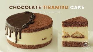 초콜릿 티라미수 케이크 만들기 : Chocolate Tiramisu Cake Recipe : チョコレートティラミスケーキ | Cooking tree