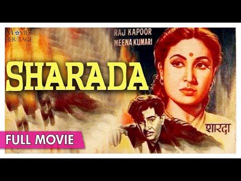 Sharada 1957 Full Movie | Raj Kapoor , Meena Kumari | Old Classic Movies | Movies Heritage