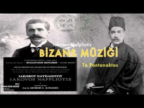 Iakovos Nafpliotis - To Pantanaktos [ Bizans Kilise Müziği 2 © 2008 Kalan Müzik ]