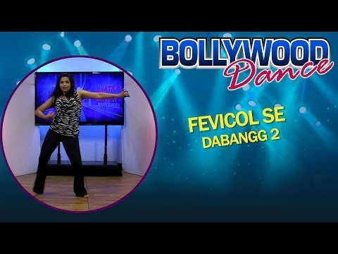 Fevicol Se || Easy Dance Steps Part 1 || Dabangg 2