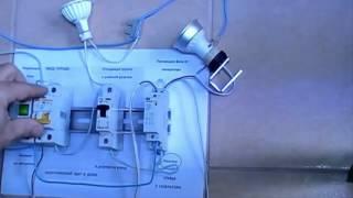 видео Как подключить #генератор к дому, даче