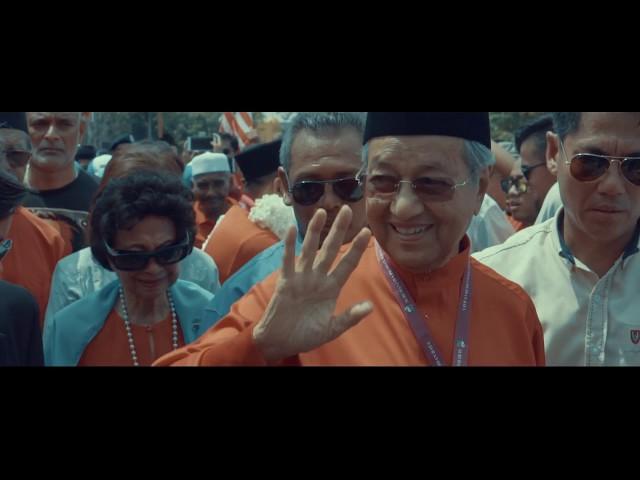 VIDEO PERJALANAN YAB PERDANA MENTERI SEJAK DILANTIK SEMULA SEBAGAI PERDANA MENTERI MALAYSIA KE-7