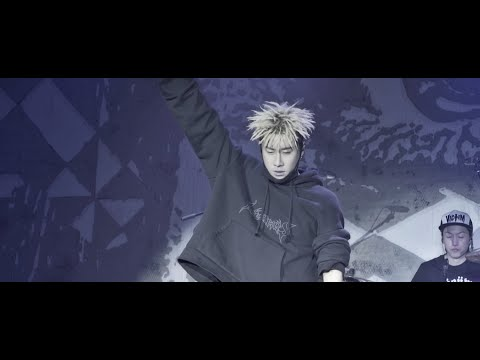 San E (산이) - Do It For Fun Live with UNIONWAY & DJ Juice [Official MV]