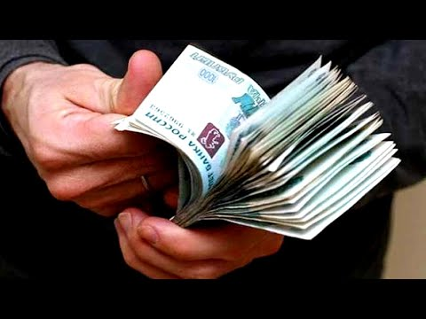 Кредит наличными от Восточного Банка
