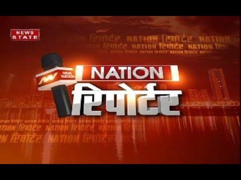 Nation Reporter Rahul gandhi Gujarat election Shopian jammu kashmir Hafiz Saeed national law day