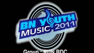 run bdc