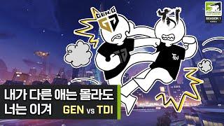 Gen.G vs TDI ㅣ 2021 컨텐더스 코리아 시…