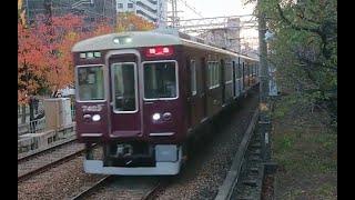 南茨木駅を発車&通過する阪急電車!