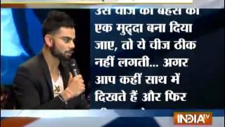 Virat Kohli finally breaks his silence over his relationship with Anushka Sharma