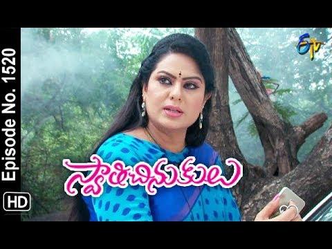Swathi Chinukulu | 17th July 2018 | Full Episode No 1520 | ETV Telugu