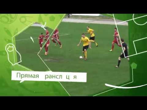 Обзор матча Авангард - Горняк-Спорт