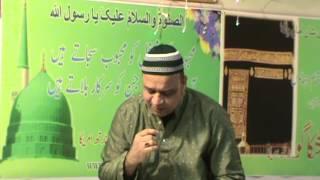 Zikr e Sarkar Naat by Rashid Hassaan