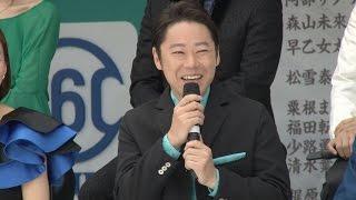 劇団☆新感線「髑髏城の七人」Season鳥の製作発表が行われ、阿部サダヲ、...