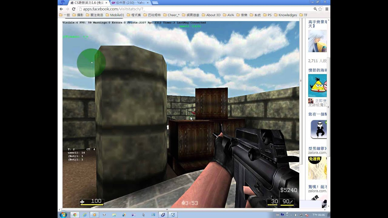 how to play counter strike through internet
