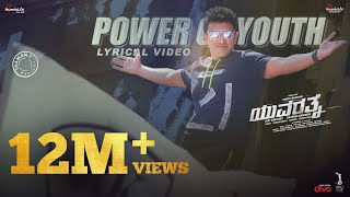 Power Of Youth - Yuvarathnaa | Puneeth Rajkumar | Santhosh Ananddram | Thaman S | Hombale Films