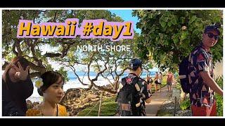 [#우주라이킷]Hawaii Day1_North Shor…