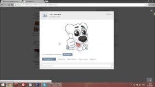 Как сделать кликабельный баннер в группе ВКонтакте!