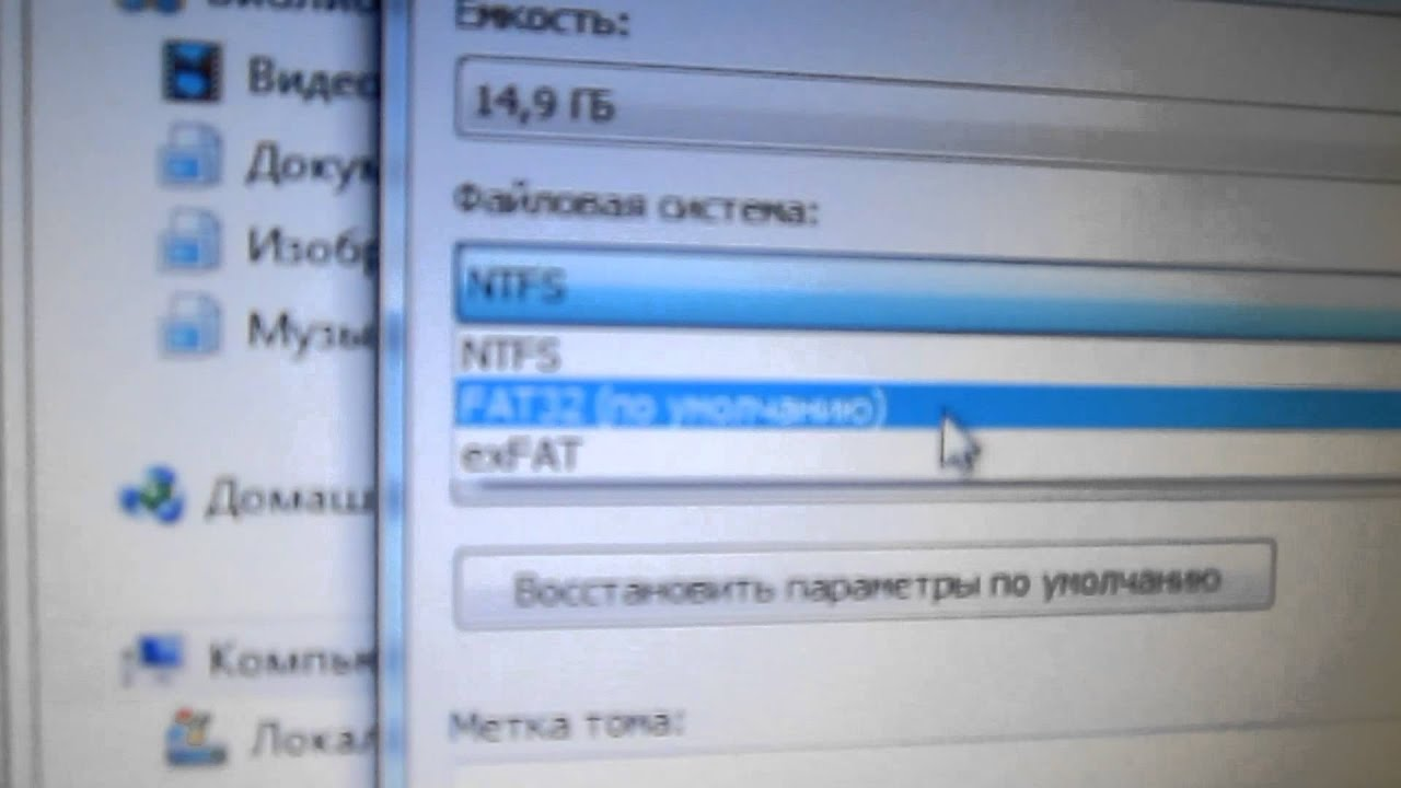 Dvd-525ur не читает флешку