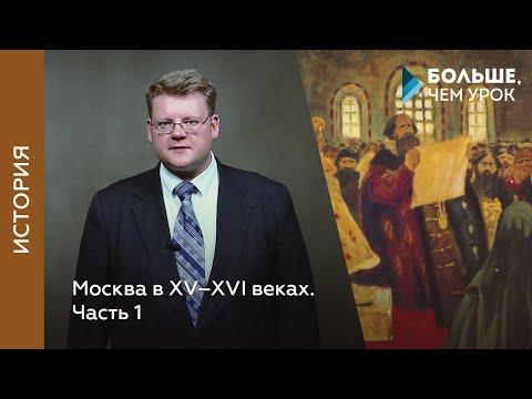 XV век — Википедия