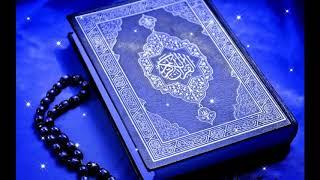 Surah Ar-Rahman (Chapter 55,Verses 1-286) recited by Abdul Rahman Al-Sudais